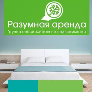 Аренда квартир и офисов Воткинска