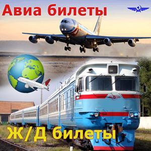 Авиа- и ж/д билеты Воткинска