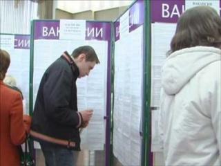 Центры занятости Воткинска