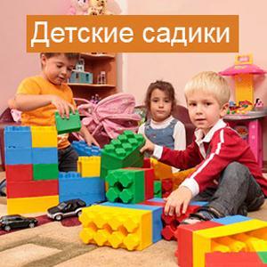 Детские сады Воткинска
