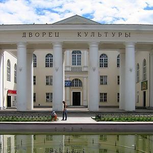 Дворцы и дома культуры Воткинска