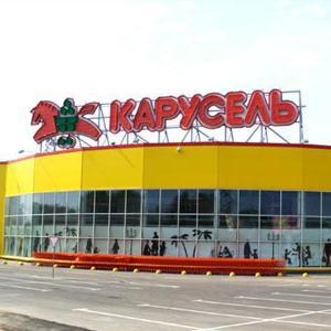 Гипермаркеты Воткинска