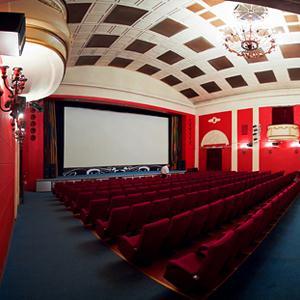 Кинотеатры Воткинска