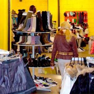 Магазины одежды и обуви Воткинска