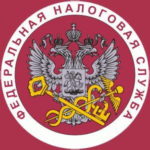 Налоговые инспекции, службы Воткинска