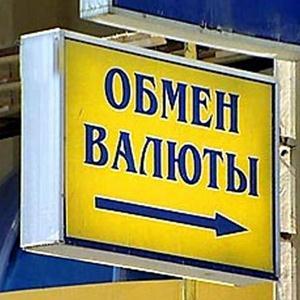 Обмен валют Воткинска