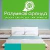 Аренда квартир и офисов в Воткинске