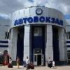 Автовокзалы в Воткинске