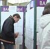 Центры занятости в Воткинске