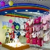 Детские магазины в Воткинске