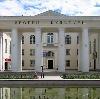 Дворцы и дома культуры в Воткинске