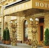 Гостиницы в Воткинске