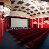 Кинотеатры в Воткинске
