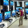 Магазины электроники в Воткинске