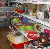 Магазины хозтоваров в Воткинске
