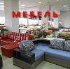Магазины мебели в Воткинске