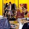 Магазины одежды и обуви в Воткинске
