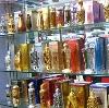 Парфюмерные магазины в Воткинске