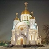Религиозные учреждения в Воткинске