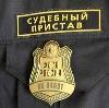 Судебные приставы в Воткинске