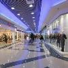 Торговые центры в Воткинске