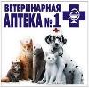 Ветеринарные аптеки в Воткинске
