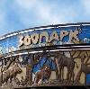 Зоопарки в Воткинске