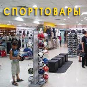 Спортивные магазины Воткинска