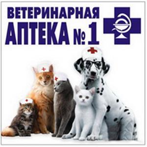 Ветеринарные аптеки Воткинска